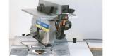 Циркуляр с наклоняем диск TM33L