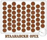 Самозалепващи тапи - итал. орех